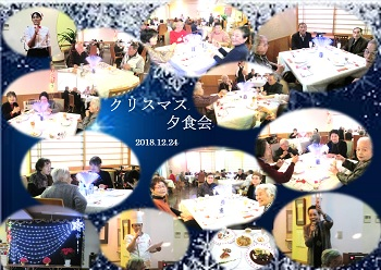 2018-12-kurisumasukai